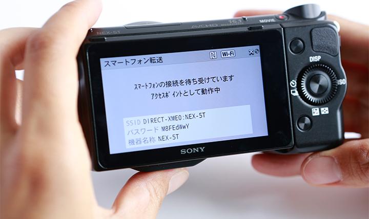 デジタルカメラの便利な機能を活用しよう!